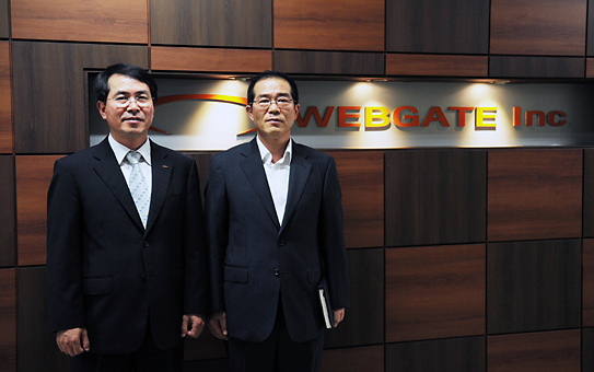 Head of Anyang customs office visited Webgate division of Daemyung Enterprise